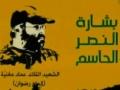 دعاء الشهادة Dua for Martyrdom - Arabic