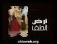 KIDS - Animated KARBALA - 1 of 8 - Arabic