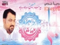 Ghazi Abbas Hai - Manqabat Shuja Rizvi 2011 - urdu