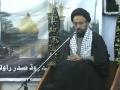 [Majlis 4/5] H.I Sadiq Raza Taqvi  Imam Bargah Alamdar Pindi - Safar 1431 - Urdu