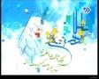 Nasheed - Yara Yara gahi dele mara - یارا یارا گاهی دل ما را - Farsi