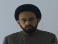 H.I. Sadiq Raza Taqvi - ہماری زندگي میں قرآن کی اہمیت   - Urdu