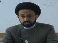 [Q&A] H.I. Sadiq Raza Taqvi - ہماری زندگي میں قرآن کی اہمیت - Urdu