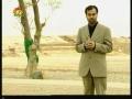 Sajda-e-Shabbiri a.s. - History of Karbala - Part 4 - Urdu