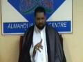 [Ramadan 1432 - Asad Jafri - 1] A golden opportunity - Introductory speech - 30 Shabaan 01Aug11- English