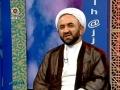 تسبيع Purpose of Fasting - How to achieve لعلكم تتقون Discussion - Farsi