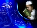 Month of Ramadan - Day 10 Supplication - Arabic