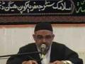 Sura e Ankaboot Ramadan Dars, AMZ - Urdu - Denmark Part2