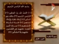 القرآن الكريم -  جزء الأول - Quran Kareem - Juzz 1 - Arabic