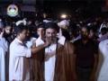 Namaz-e-Janaza (Funeral) - Shohada-e-Mandi Bahauddin - Ustad Syed Jawad Naqavi - Arabic