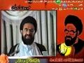 ہفتہ قرآن کانفرنس Shaheed Quaid Arif Hussaini Speech - Urdu