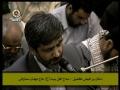 قرات حاجئ سماواتئ  DUAE KUMAIL - By Hajj Mehdi Samavati - QOM - Farsi