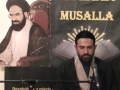 Toronto Commemorates 23rd Martyrdom Anniversary of Allama Arif Hussain Al-Hussaini 05AUG2011 - Urdu