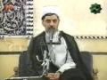 H.I. Rafi - شرح دعای هشتم صحیفه سجادیه -Farsi
