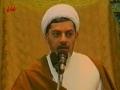 H.I. Rafi - اصلاح و مصلح - Reform and reformer - Farsi