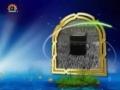 مہمان خدا - ماہ رمضان - Guest of Allah - Part 5 - Urdu