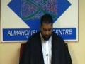 [Ramadan 1432 - Asad Jafri - 7] Scientific Discoveries in the Holy Quran - Night 6 07Aug11- English