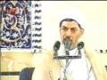 Speech H.I. Rafi بیماریهای روحی شرح دعای هشتم صحیفه سجادیه Mental illness - 2 - Farsi