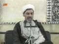 Speech H.I. Rafi بیماریهای روحی شرح دعای هشتم صحیفه سجادیه Mental illness - 3 - Farsi