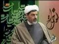 به سمت خدا - H.I. Rafi - نماز و  حقوق - Farsi