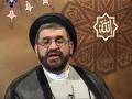 Interpretation of Quran based on Tafsir Noor - Part 7 - English