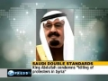 US, KSA fuel violence in Syria - Mohsen Saleh - Aug 8, 2011 - English