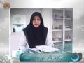 مہمان خدا - ماہ رمضان - Guest of Allah - Part 7 - Urdu