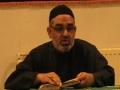 Sura e Ankaboot Ramadan  Daars, AMZ- Urdu- Denmark Last Part 9, 9th Ramadan