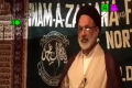 Lecture 10 Ramadan 2011 - H.I. Askari - How to acquire Taqwa through Fasting - Urdu