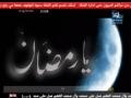 يا رمضان - أنشودة - Arabic