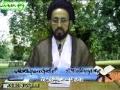 [Youth 12] نوجوان کا ماہ رمضان H.I. Sadiq Raza Taqvi - Urdu