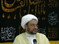 [10] Shias in the view of Imam Ali (a.s) - H.I. Hyder Shirazi - Ramadan 2011 - English