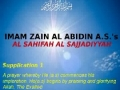 Supplication 1 from Sahifah Al-Sajjadiyyah - Praising Allah (S.W.T) - English