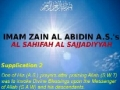 Supplication 2 from Sahifah Al-Sajjadiyyah - Divine Blessings upon the Prophet (S.A.W) - English