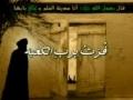 Fuzto Be Rabbay Kaaba - Nauha Imam Ali (a.s.) - Urdu