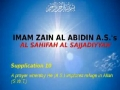 Supplication 10 from Sahifah Al-Sajjadiyyah - imploring refuge in Allah (S.W.T) - English