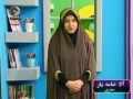 Kids Program on Sahadat of Amir Ul Momineen - فرشته اسمون - Angles of Sky - Farsi