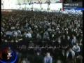 الإمام الخامنئي يقرأ مصيبة أمير المؤمنين علية السلام - Farsi sub Arabic