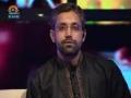 مہمان خدا - ماہ رمضان - Guest of Allah - Part 21- Urdu