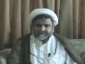 Message by H.I. Raja Nasir Abbas on Al-Quds day - Urdu