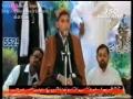 Shia Hafizaan e Quran - Shia Sunni Together - Urdu