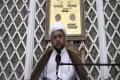 [23] H.I. Baig - Ramadan 2011 - Valayat e Faqih 2 - English