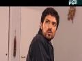 [Drama] The Last Sin مسلسل الخطيئة الأخيرة - Part 10 - Arabic