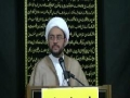 [21] Shias in the view of Imam Ali (a.s) - H.I. Hyder Shirazi - Ramadan 2011 - English