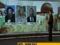 International Quds Day-News Analysis-08-25-2011 - English