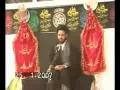 Aqeel Garvi 2007 Ashra - Takamul e Insaan - Part 5 - Urdu