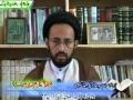 [Youth 27] نوجوان کا ماہ رمضان H.I. Sadiq Raza Taqvi - O Allah Please change us - Urdu