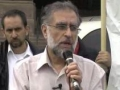 [2011 Al-Quds Rally Toronto] Speech by Br. Zafar Bangash - 28Aug2011 - English
