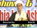 Imam e Zamana (AJTFS) Aur Shab e Qadr - Moulana Dr Aqueel Musa - Urdu