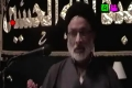Lecture 28 Ramadan 2011 - H.I. Askari - Kia mujh main taqwa hai? - Urdu